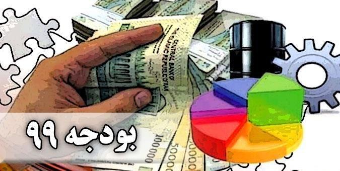 رشد ۵درصدی بودجه عمرانی سال ۹