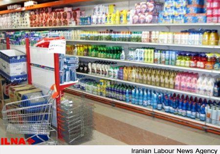 اعلام آمادگی واحدهای تولیدی البرز برای تولید مواد ضدعفونیکننده لغو نمایشگاههای بهاره
