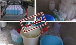 کشف اقلام احتکار شده بهداشتی توسط سود جویان در استان البرز